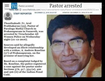arul-prakasam-arrested-for-raping-andrew-rosaln-22-12-2016-the-hindu-updated