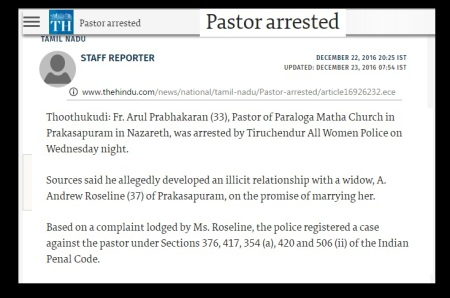 arul-prakasam-arrested-for-raping-andrew-rosaln-22-12-2016-the-hindu