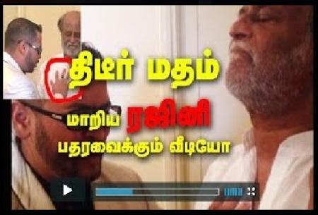 rajnikanth-sammy-thangaiah-prayer-tamil