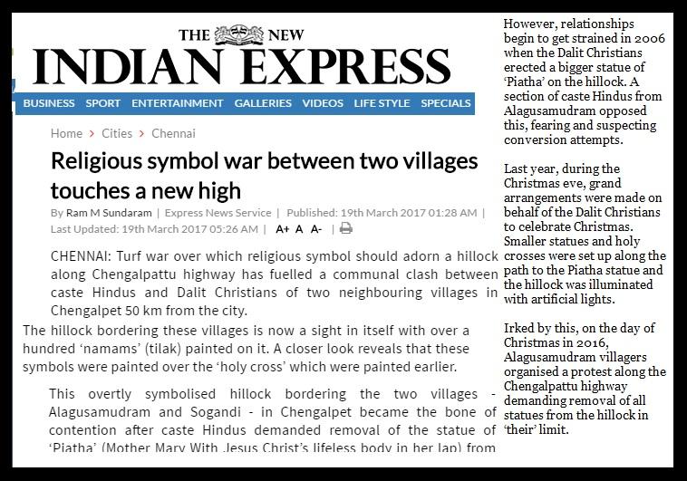 Sogandi tamasha - Indian Express 15-04-2017