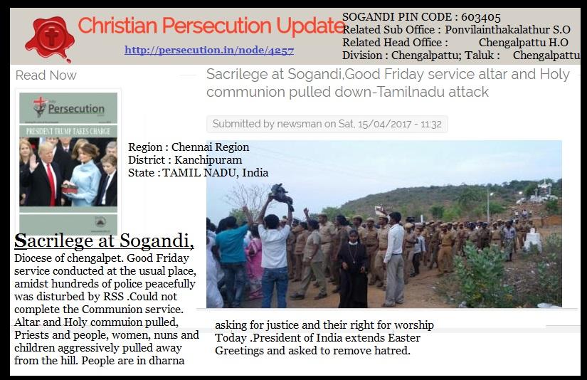 UCA persecution- propagandist news 17-04-2017