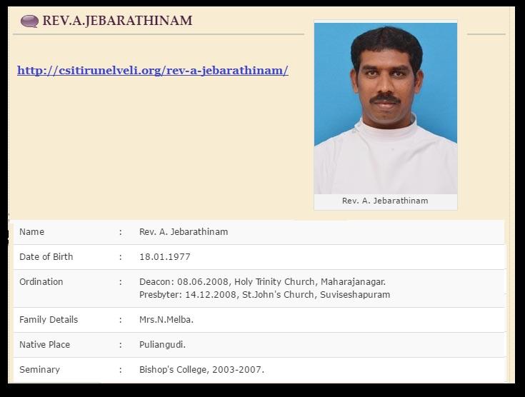 CSI Church A. Jebaratnam- 26-06-2017