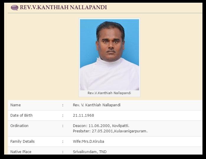 CSI Church V. Kanthhiah Nallapandi - 26-06-2017