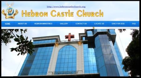 Hebron Castle chuch - front