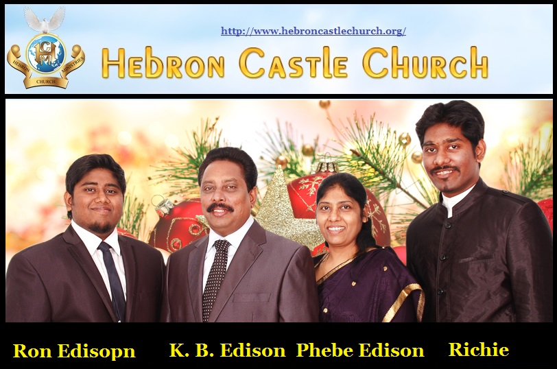 Hebron Castle chuch - owners