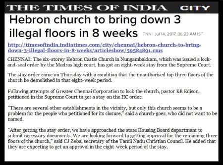 Hebron church dedmilition stayed by SC - TOI, chennai