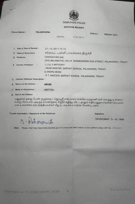 FIR - against -Servite Matriculation school- punished girl for mehendi- celebrating Deepavali- 19-10-201FIR 7