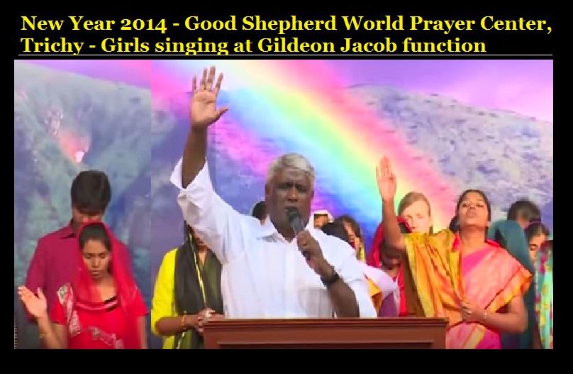 new-year-2014-good-shepherd-world-prayer-center-trichy-girls-singing-at-2