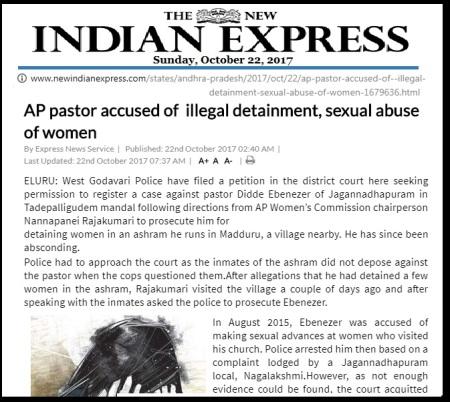 Didde Ebenezer case, AP pastor sex- 22-10-2017