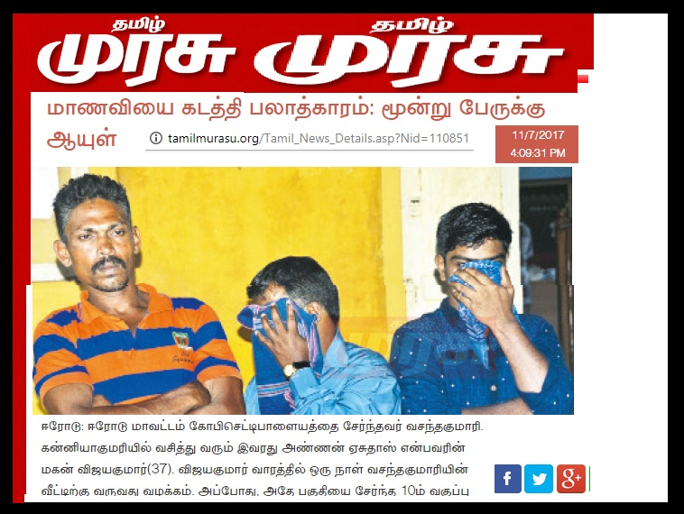 Raping by three christians- imprisonment - 07-10-2017-Tamilmurasu