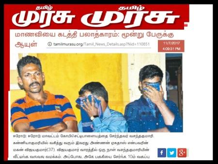 Raping by three christians- imprisonment - 07-10-2017-Tamilmurasu