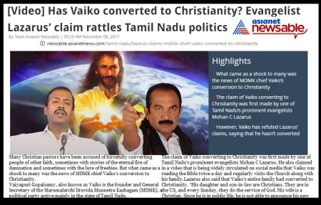 Vaiko converted to Christianity-09-11-2017-Asianet Newsable