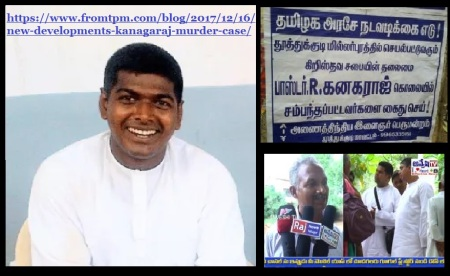Murdered pastor, Kanakaraj, 73-arrested Titus