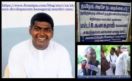 Murdered pastor, Kanakaraj, 73-arrested Titus