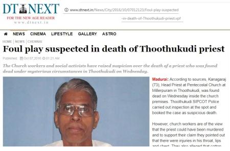 Murdered pastor, Kanakaraj, 73-DTNext news