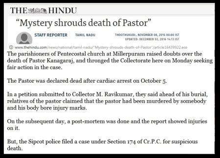 Tutocorin pastor murder- The Hindu, 08-11-2016