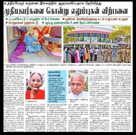 Bones sold from dead bodies - Dinakaran ----21-02-2018