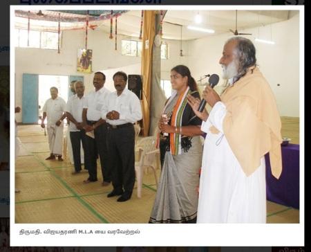 John Joseph - with Vijayadharini MLA