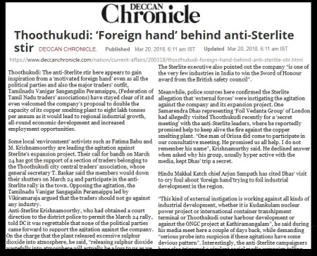 Tuticorin - foreign hand behind- DC- 20-03-2018