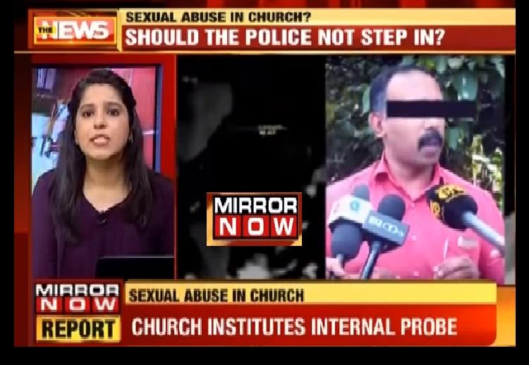 Kerala 5 pastor rape - Husband complains-video