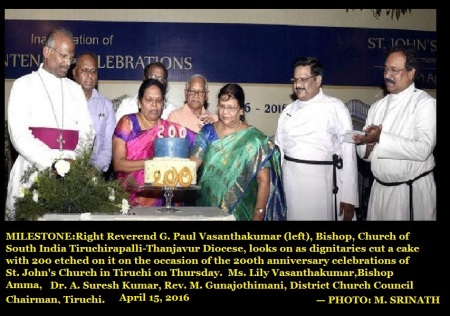 Rev. M. Gunajothimani, District Church Council Chairman, Tiruchi.