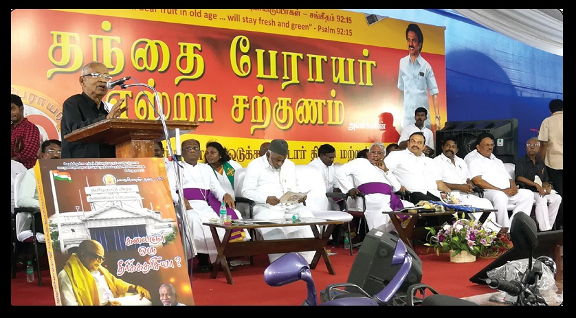 19-07-2018 - Ezra Sargunam 80th birthday celebration-4 - full