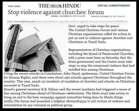 Edison-hebron - December propaganda 2017, The Hindu
