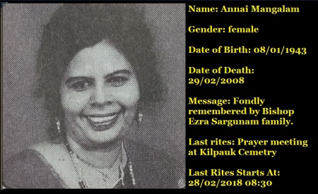 Ezra Sargunam, wife Mangalam, details