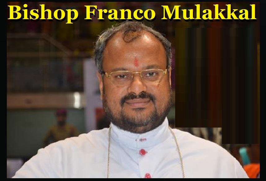 Kerala rape - Jalandhar bishop-3