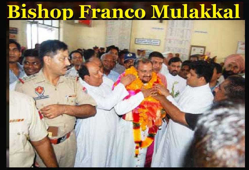 Kerala rape - Jalandhar bishop-4