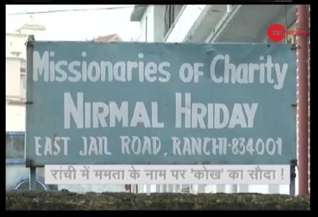 Nirmal Hridhay - baby selling - 06-07-2018-5