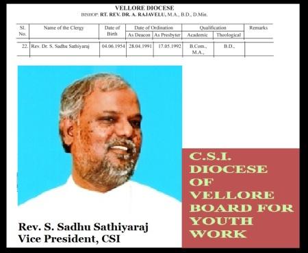 Sadhu Sathiyaraj, Bishop, CSI, vellore