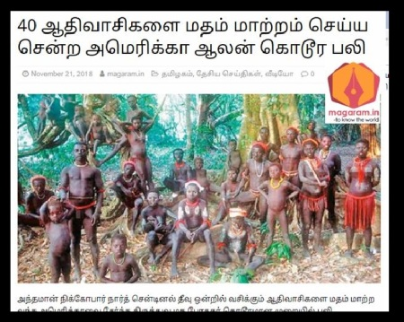 Andaman tribes killed missionary - 21-11-2018.Tamil news cutting.2