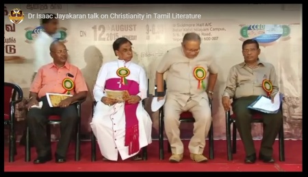 Christian seminar -Pandithurai with Moses Michael