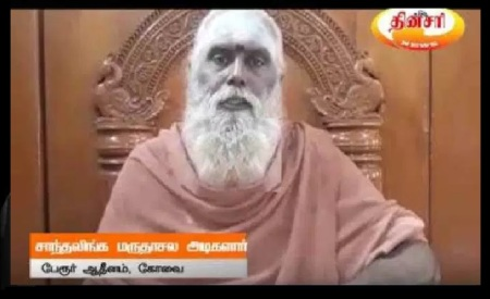 Perur Adheenam opposed video