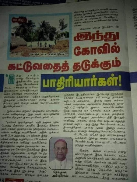 Christians oppose temple building