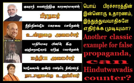Hindutwavadis has to counter such false propaganda 01-06-2019
