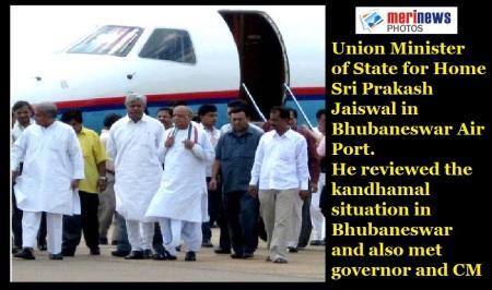 Jayswal visits Kandhamal