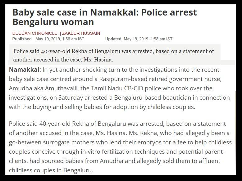 Kollialai child traffickig Bangalore woman arrested