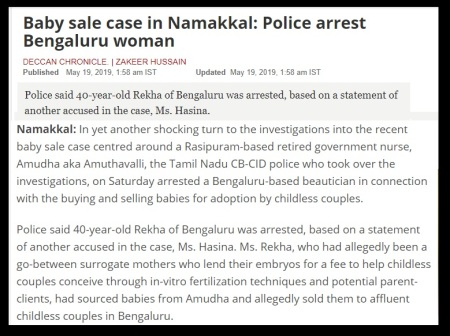 Kollialai child traffickig Bangalore woman arrested