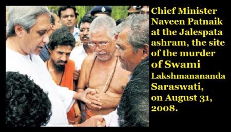 Naveen Patnaik at the Jalespata ashram, the site of the murder of Swami Lakshmanananda Saraswati, on August 31, 2008.