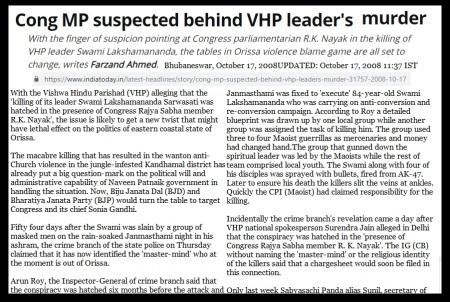 Radhakant Nayak IAS, Congress behind Laxamanananda murder, India Today-1