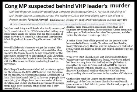 Radhakant Nayak IAS, Congress behind Laxamanananda murder, India Today-2