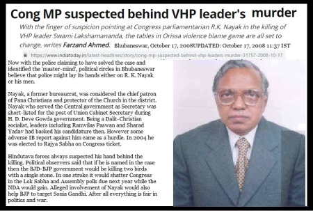 Radhakant Nayak IAS, Congress behind Laxamanananda murder, India Today-3