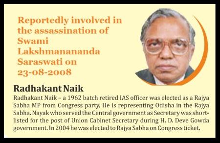 Radhakant Nayak IAS, Congress