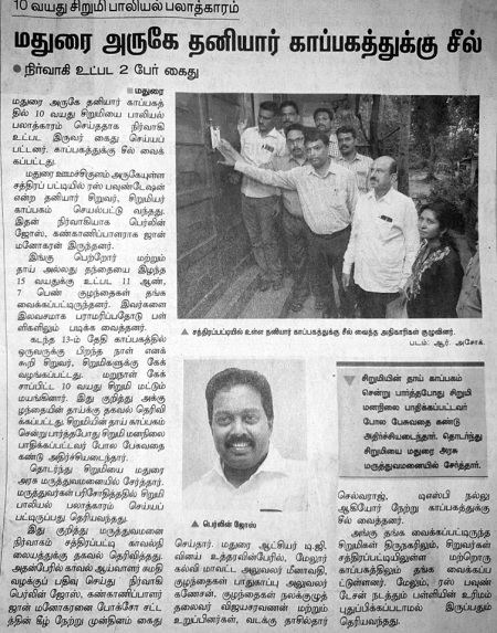 Berlin Jose, arrested Dinakaran cutting