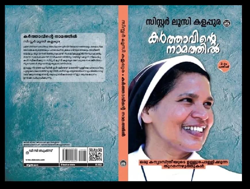 Nun Lucy book